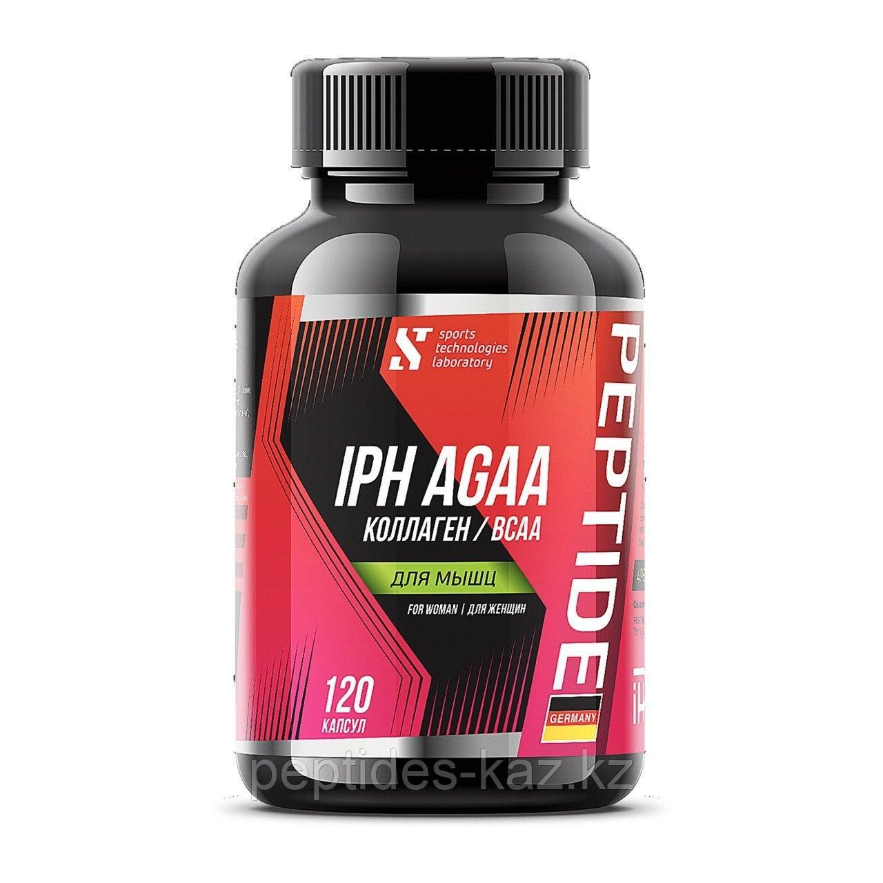 STL BCAA Collagen IPH® AGAA комплекс с пептидами мышц для женщин