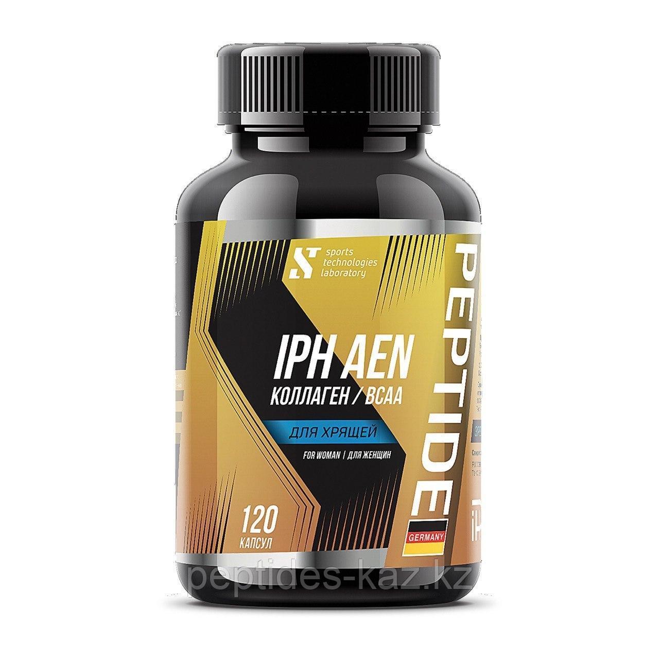 STL BCAA Collagen IPH® AEN комплекс с пептидами хрящей для женщин
