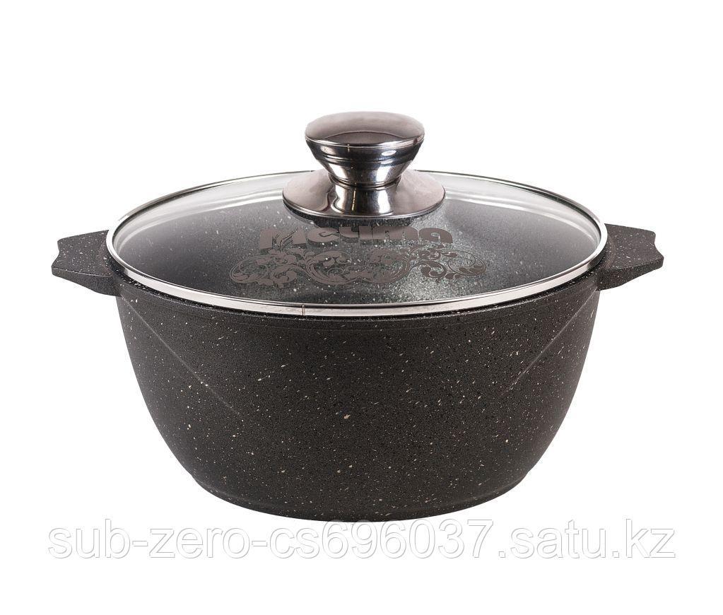 Каcтрюля Мечта Granit 10 литров