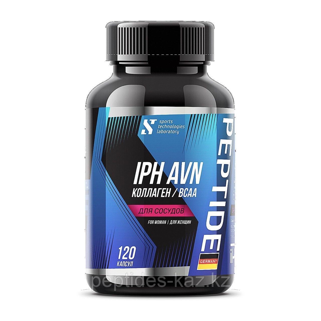STL BCAA Collagen IPH® AVN комплекс с пептидами сосудов для женщин