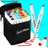 Набор маркеров художественных двухсторонних для скетчинга на спиртовой основе с чехлом Touch sketch 48 шт