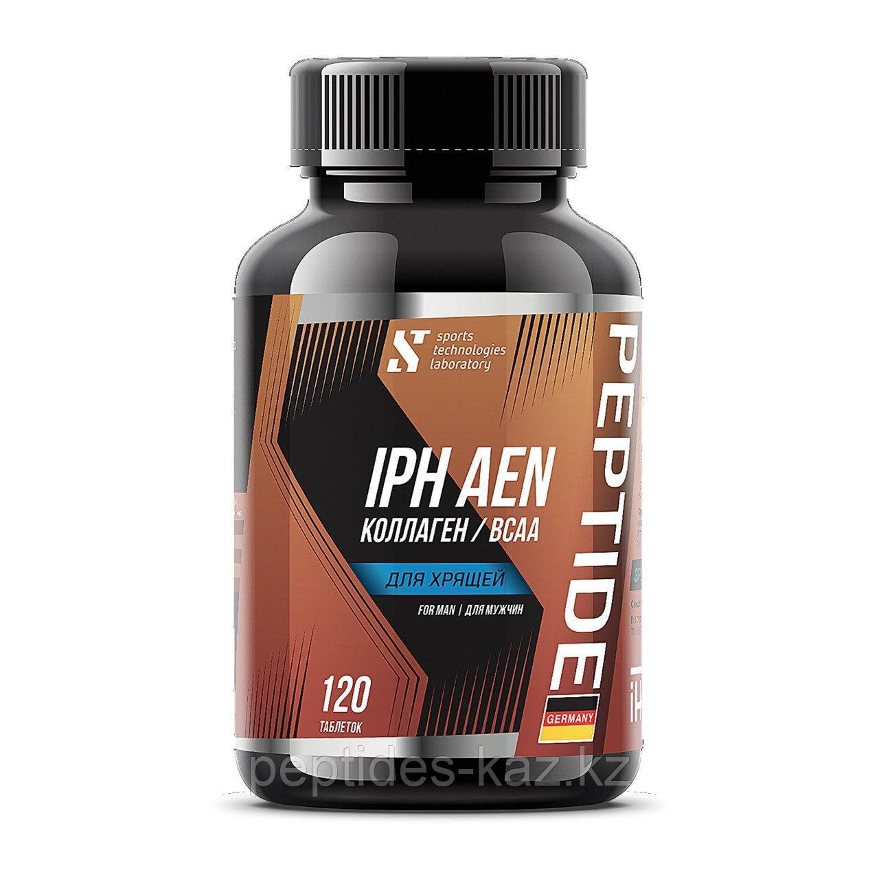 STL BCAA Collagen IPH® AEN с пептидами хрящей для мужчин