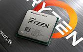 Процессор CPU AMD Ryzen 9 5950X