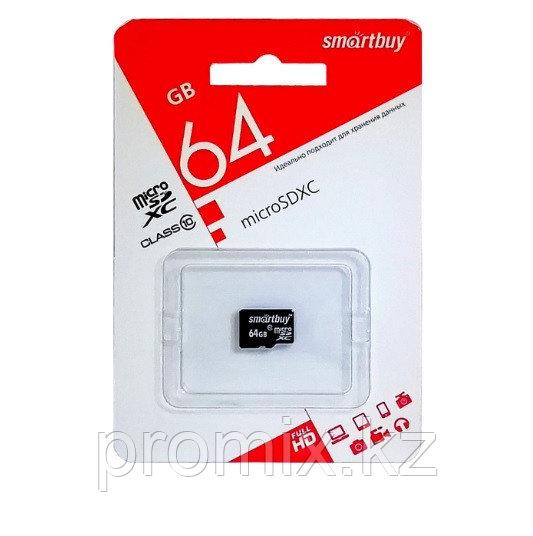 Карта памяти microSD Smartbuy 64 GB (class 10)