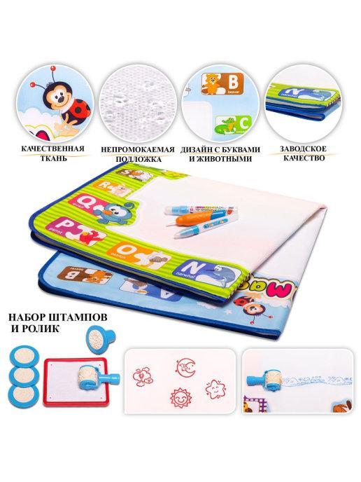 Набор для рисования водой из 25 предметов Развивающие игрушки Игровой детский коврик для раскраски - фото 5