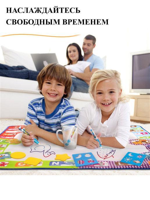 Набор для рисования водой из 25 предметов Развивающие игрушки Игровой детский коврик для раскраски - фото 6
