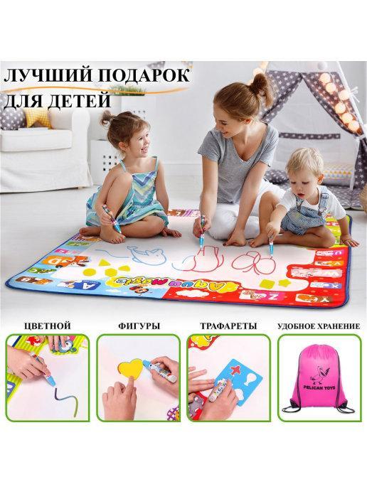 Набор для рисования водой из 25 предметов Развивающие игрушки Игровой детский коврик для раскраски - фото 4