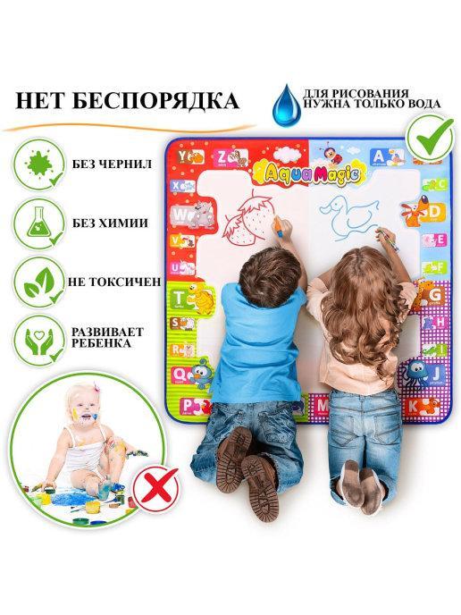 Набор для рисования водой из 25 предметов Развивающие игрушки Игровой детский коврик для раскраски - фото 3