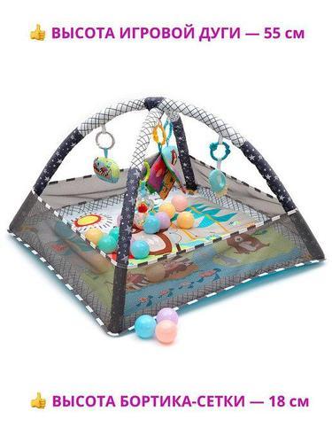 """Развивающий коврик для новорожденного """"Play Ground Gym"""" Игровой коврик"""