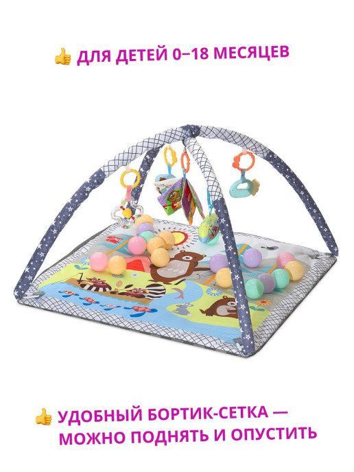 "Развивающий коврик для новорожденного ""Play Ground Gym"" - фото 2"