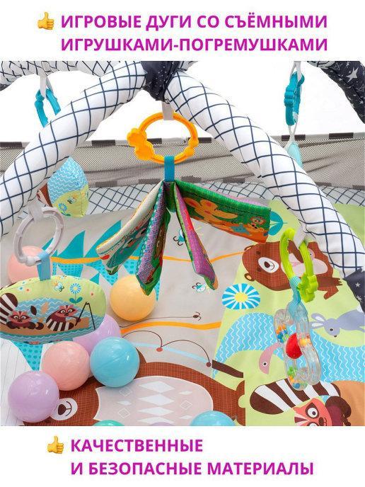 "Развивающий коврик для новорожденного ""Play Ground Gym"" - фото 5"
