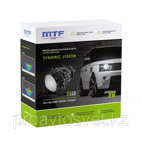 BiLED линзы MTF Light Dynamic Vision LED 3.0  24 Volt
