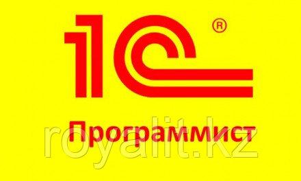 Услуги программиста 1С, фото 2
