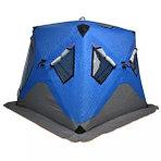 Палатка куб трехслойная на синтепоне 240X240, фото 3