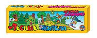 Детское домино картонное «Лесные жители»