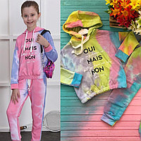 Спортивные костюмы SMILE kids для девочек .