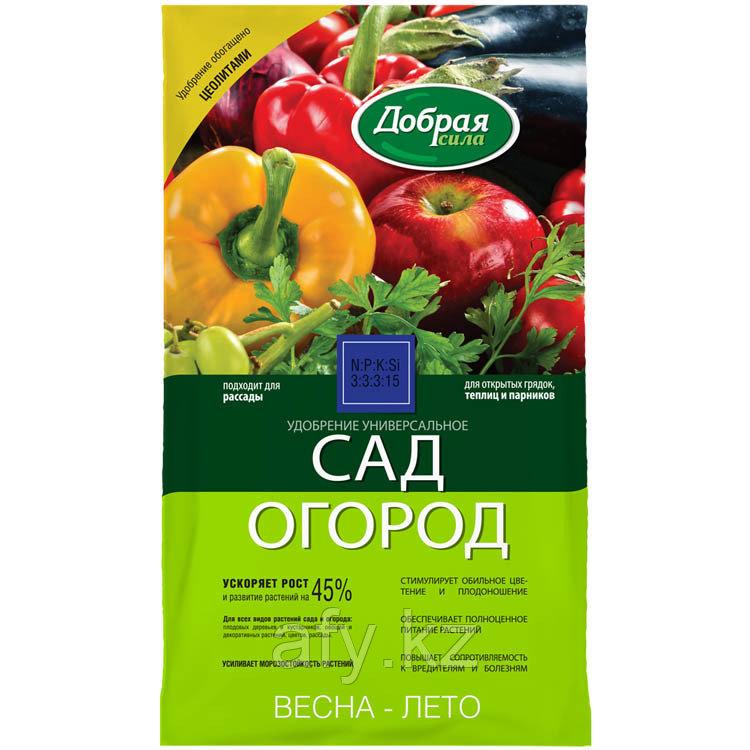 Удобрение Добрая сила 0,9 кг сад и огород