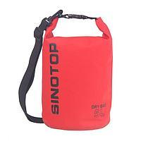 Водонепроницаемый рюкзак Sinotop Dry Bag 5L. (Красный)