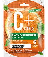 ФК 7651 C+Citrus Маска-energizer для лица тканевая