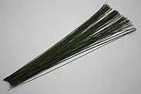 Флористическая проволока (зеленая) - 0,55 мм.