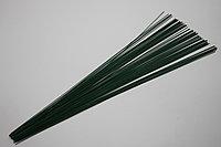 Флористическая проволока (зеленая) - 0,7 мм.