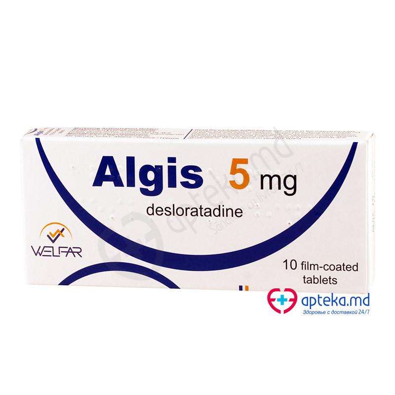 Алгис 5мг №10 табл.