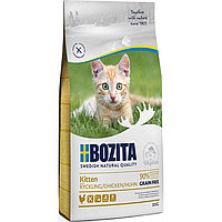 Bozita Kitten Grain Free для котят, с курицей