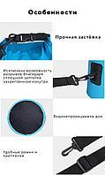 Водонепроницаемый рюкзак Sinotop Dry Bag 10L. (Голубой), фото 2