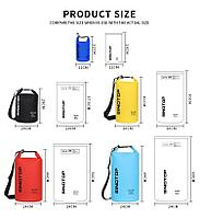 Водонепроницаемый рюкзак Sinotop Dry Bag 10L. (Жёлтый), фото 3