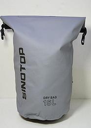 Водонепроницаемый рюкзак Sinotop Dry Bag 15L. (Серый)