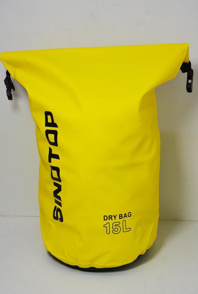 Водонепроницаемый рюкзак Sinotop Dry Bag 15L. (Жёлтый)
