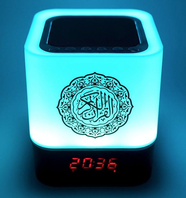 Лампа читающая Коран (с Азаном, BQ-303)