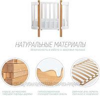 Кроватка-трансформер Happy Baby Mommy Lux, фото 8