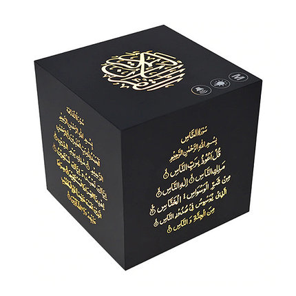 Лампа читающая Коран (Кааба, SQ-805), фото 2