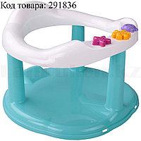 Сиденье в ванну на присосках детское М6069 бирюзовый