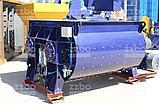 Двухвальный бетоносмеситель БП-2Г-2250, фото 2
