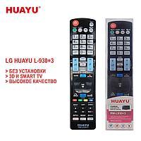 Универсальный пульт для телевизоров LG, HUAYU L-930+3