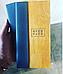 Чек буки из дерева с элементами ЭКО 🌱 кожи., фото 2