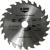 Пильный диск по дереву D.BOR 305х96тх30 [W-038-9K-803059605D]