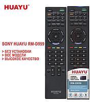 Универсальный пульт для телевизоров SONY, HUAYU RM-D959