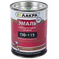 Эмаль красная «Лакра» ПФ-115 ГОСТ 6465-76