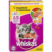 Вкусные подушечки Whiskas для котят (Индейка, морковь) - 350 гр
