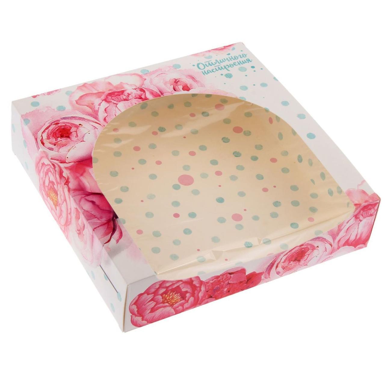 Коробка складная «Отличного настроения», 20 х 20 х 5 см