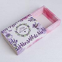 Коробка для сладостей My dream, 20 × 15 × 5 см