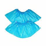 Бахилы одноразовые, полиэтилен, размер 40*14 см, 50 шт/упак, фото 2