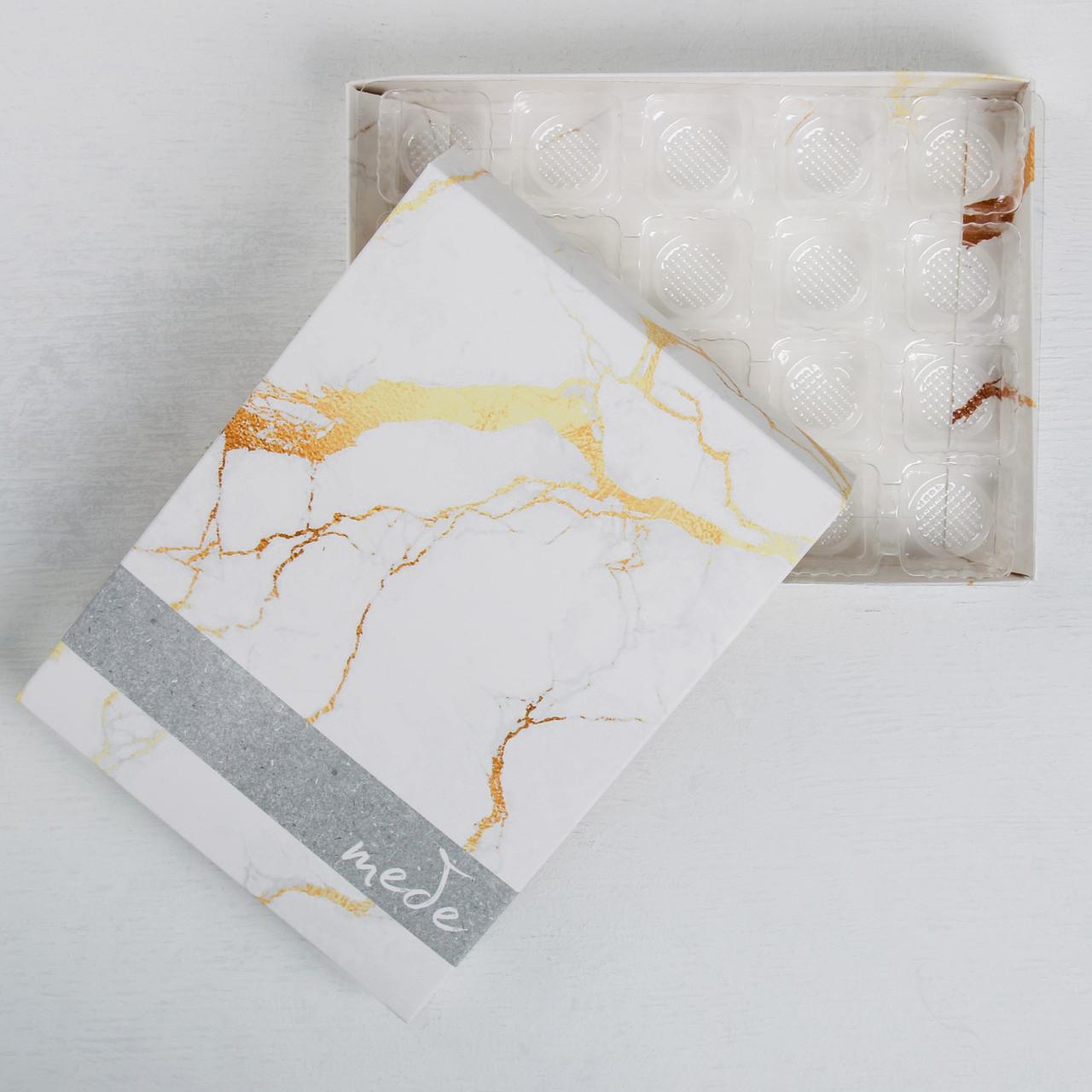 Коробка с ячейками для конфет «Хорошего настроения», 20 × 15 × 3.5 см