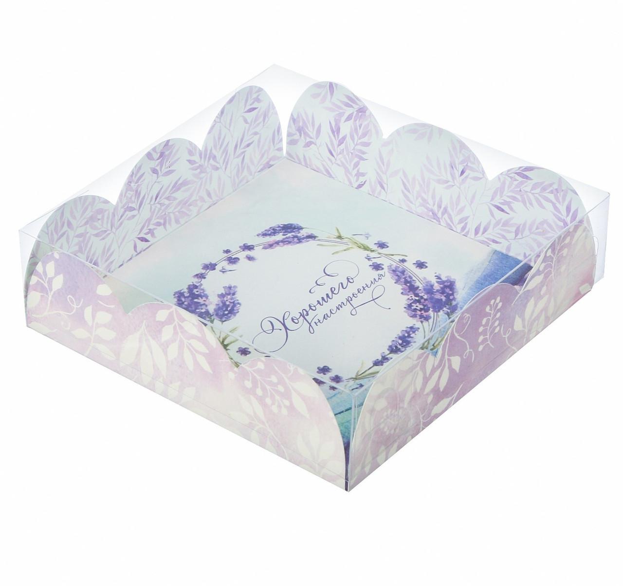 Коробка для кондитерских изделий с PVC крышкой «Хорошего настроения», 10,5 × 10,5 × 3 см