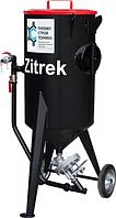 Пескоструйный аппарат ZITREK DSMG-250 [015-1237]