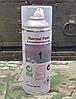 Анти термокраска Zikitec для защиты от тепловизора, для пристрелки