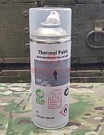 Анти термокраска Zikitec для защиты от тепловизора, для пристрелки, фото 1